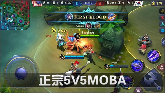 Screenshot 1: Mobile Legends: Bang Bang