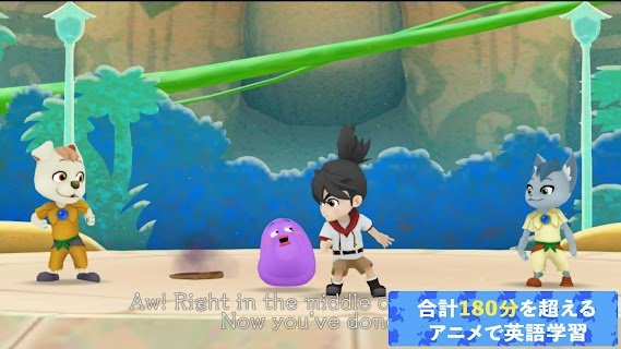 Screenshot 2: Magna And The Mysterious Girl