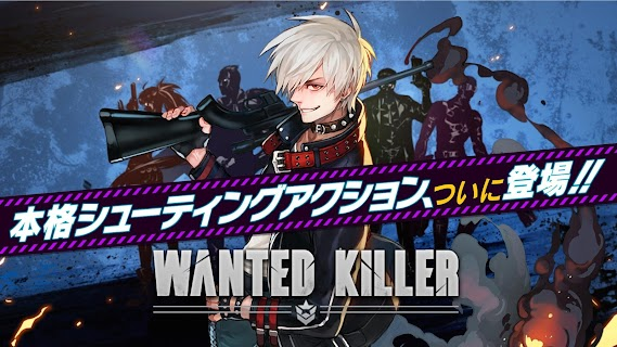 Screenshot 1: WANTED KILLER
