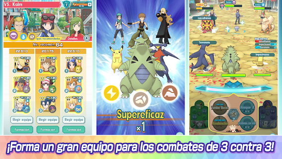 Screenshot 4: Pokémon Masters EX