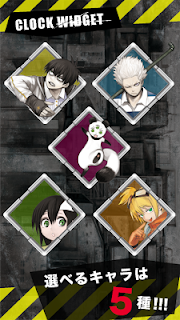 Screenshot 2: BLOOD LAD WIDGET PACK