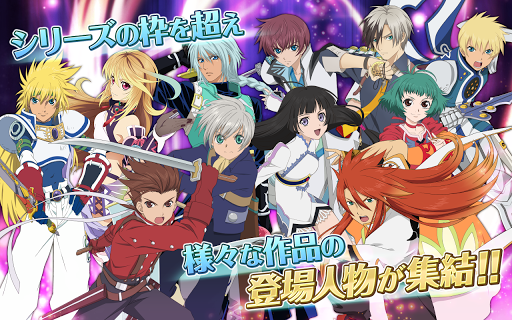Screenshot 2: Tales of Asteria