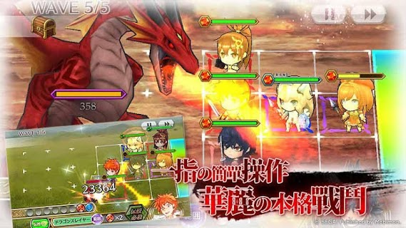 Screenshot 4: Chain Chronicle | Traditional Chinese