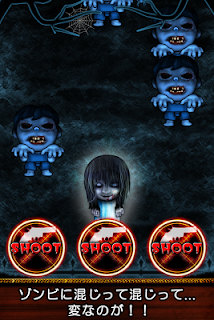 Screenshot 2: ShotZombie - Horror Night