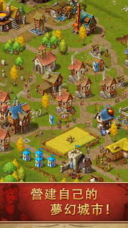 Screenshot 2: 模擬城市 (Townsmen)