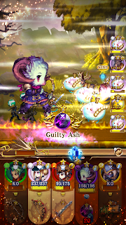Screenshot 2: Brave Frontier: The Last Summoner