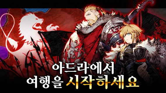 Screenshot 3: FFBE WAR OF THE VISIONS | 글로벌버전