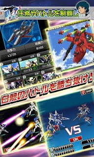 Screenshot 3: Gundam Masters