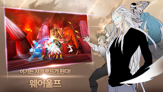 Screenshot 3: 大貴族 Noblesse