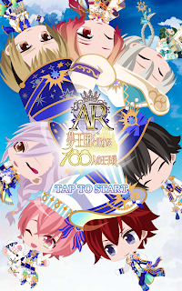 Screenshot 1: 100 Sleeping Princes & the Kingdom of Dreams AR