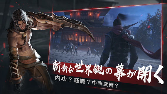 Screenshot 2: Meteorite Assassin・Fighter's Destiny | Japanese