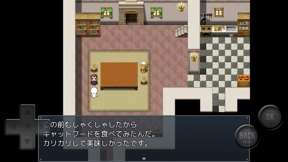 Screenshot 4: 前衛的糞作RPGⅡ