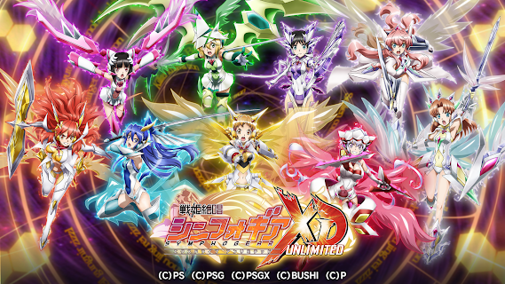Screenshot 1: Symphogear XD Unlimited | Japonais