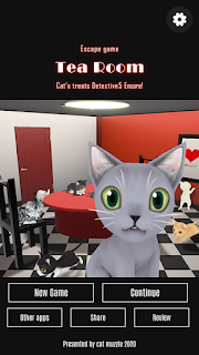 Screenshot 2: Escape game Tea Room