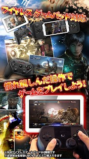 Screenshot 2: THE LAST REMNANT