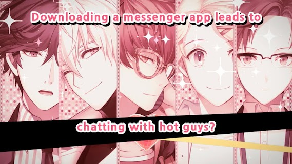 Screenshot 1: Mystic Messenger | Coréen
