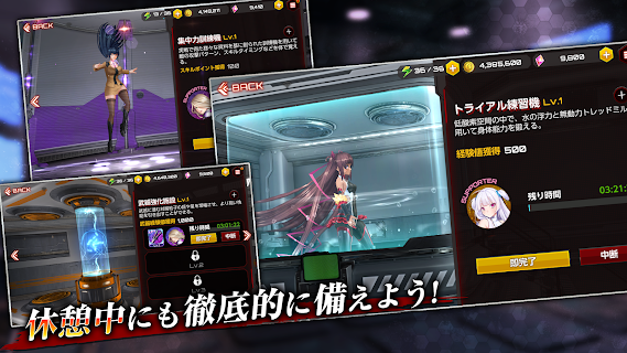 Screenshot 4: Action Taimanin | Japanese
