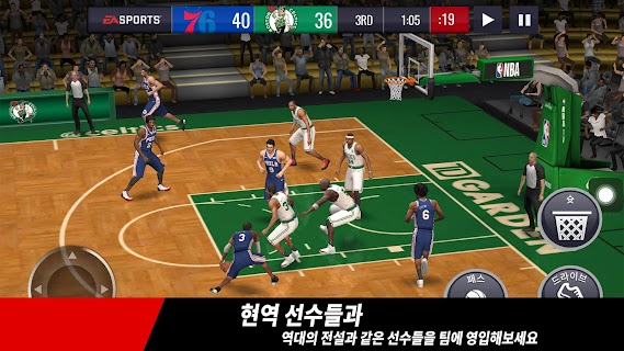 Screenshot 2: NBA LIVE Mobile 농구