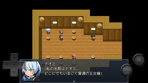 Screenshot 2: 前衛的糞作RPGⅡ