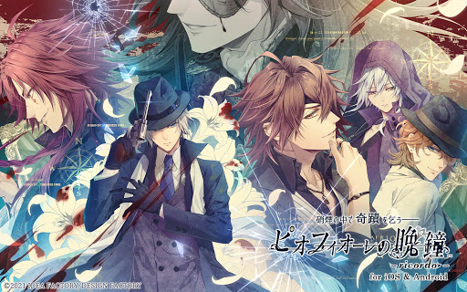 Screenshot 1: Piofiore: Fated Memories -ricordo-