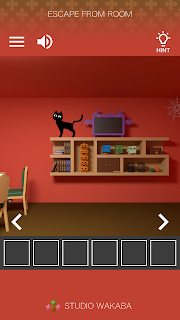 Screenshot 2: Room Escape Game : Trick or Treat