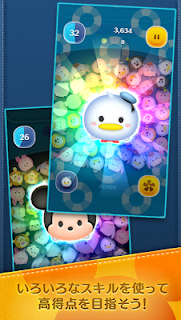 Screenshot 3: LINE: Disney Tsum Tsum | Japanese