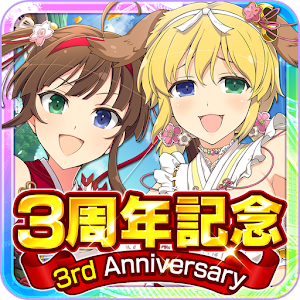 Icon: Shinobi Master Senran Kagura: New Link | Japanese