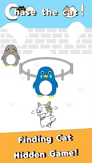 Screenshot 1: Chase The Cat! -escape games