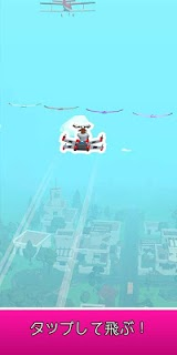 Screenshot 3: Boost Jump!