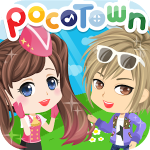 Icon: PocoTown(ポコタウン)【無料】きせかえアバターSNS