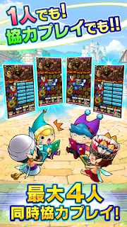 Screenshot 3: Puzzle Wonderland