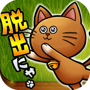 Icon: Cat Escape