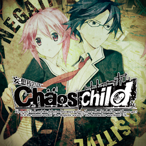 Icon: CHAOS;CHILD
