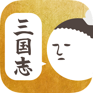 Icon: Text With Characters From Three Kingdom