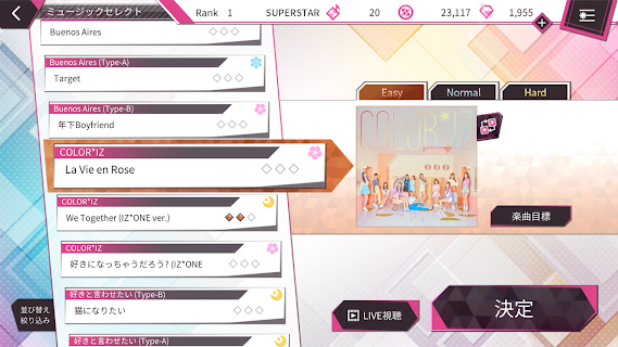 Screenshot 4: SUPERSTAR IZONE