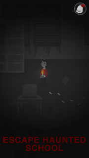 Screenshot 1: School Alone