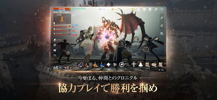 Screenshot 3: Lineage 2M | Japanese