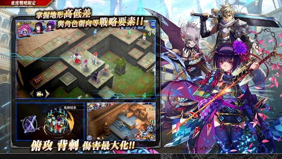Screenshot 2: THE ALCHEMIST CODE | Traditional Chinese