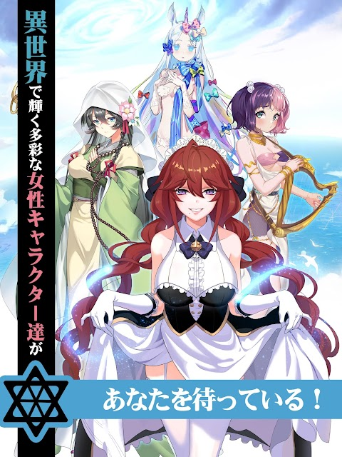 Download Mote Mote Demon King Japanese Qooapp Game Store